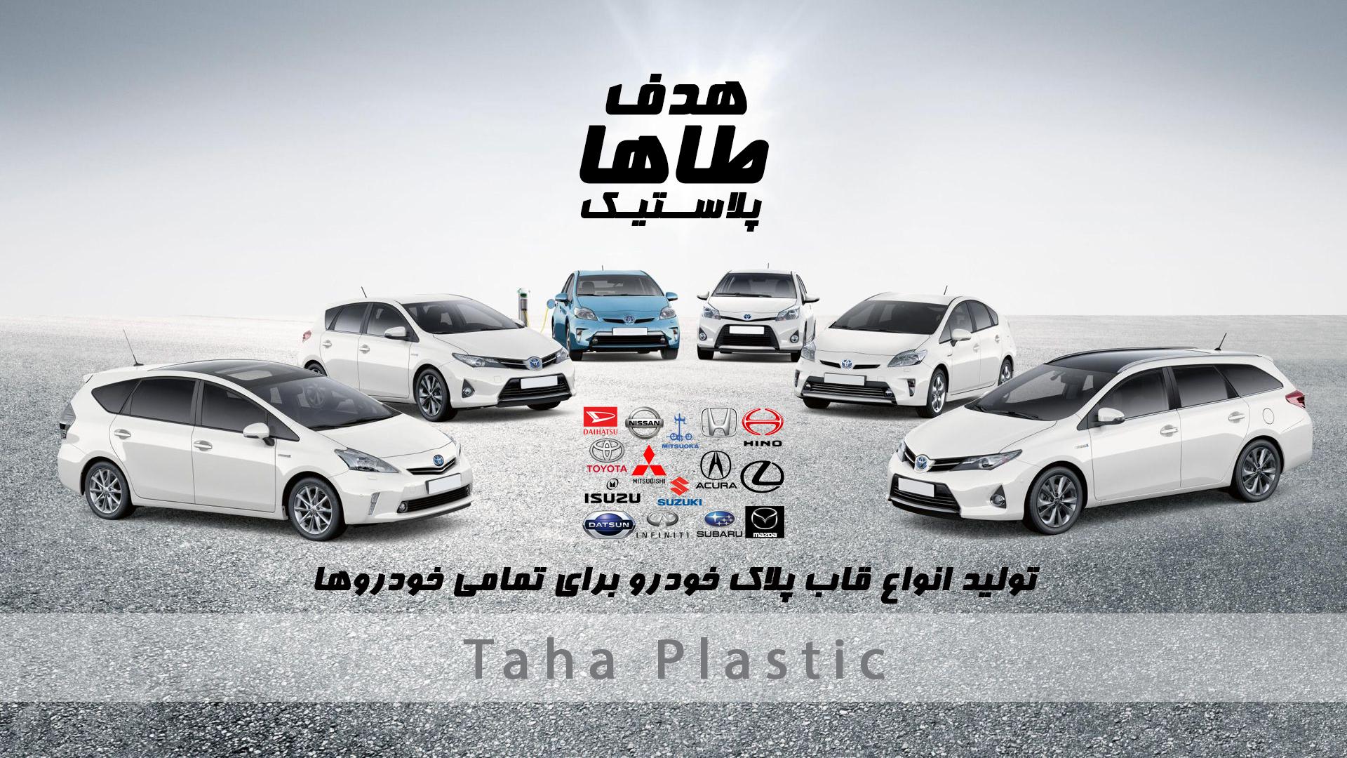 taha13